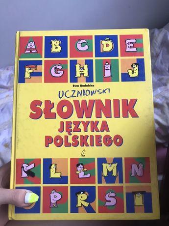 Uczniowski słownik języka polskiego