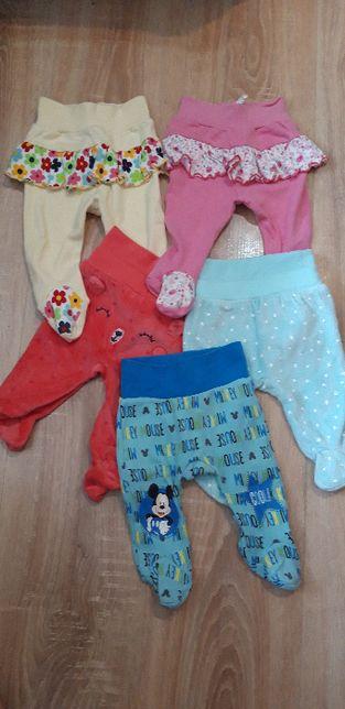 Ubranka dla dziewczynek (bliźniaczek)