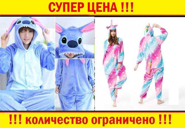 Кигуруми единорог жираф медвежонок Кегуруми пижама комбинезон
