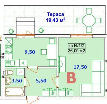 Квартира с двориком 36м2 +20м2. (Буча 1 км от Епицентр)