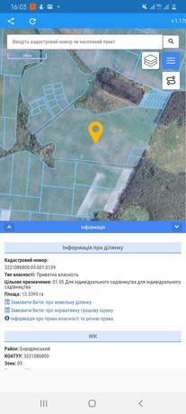 Срочно 13.33 га Новогреблевский сельский совет, Бородянский район,