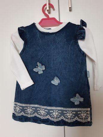 Sukieneczki cena od 13-25 zł. R. 62-74