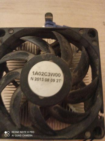 Radiator chłodzący procesor