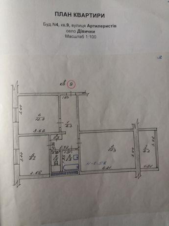 Продам двухкомнатную квартиру в военном городке возле с. Дивички