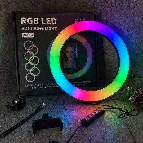 АКЦИЯ! Кільцева світлодіодна лампа RGB LED 26 см + Штатив 2 метра