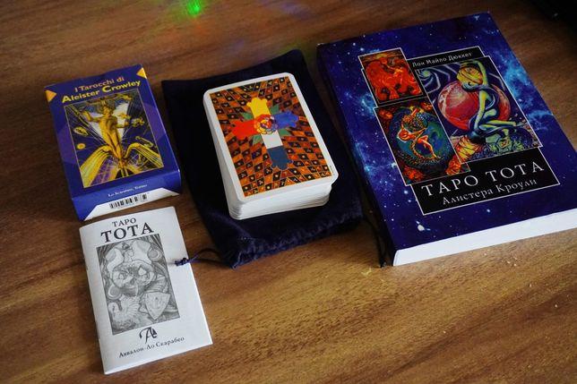 Набор Таро Тота Кроули + Книга + Мешочек