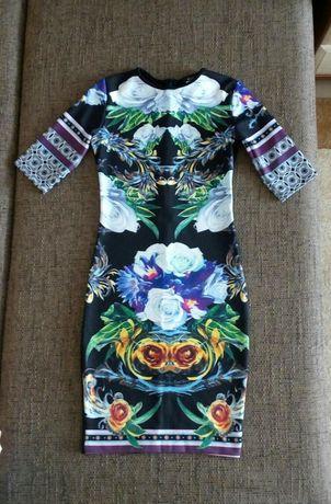 Шикарне плаття!