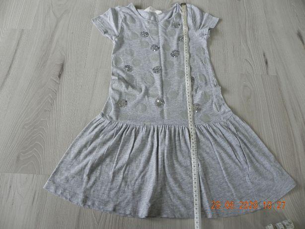sukienka h&m 122/128 cekiny brokat szara