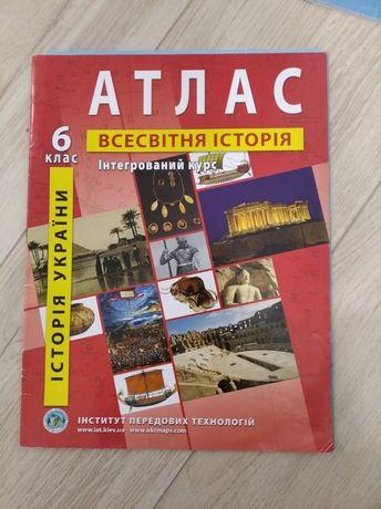 Атлас + контурні карти 6 клас