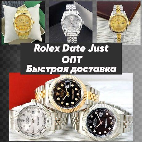 ОПТ. Быстрая доставка. Rolex Date Just.
