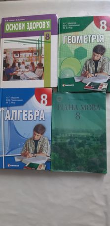 Книги позакласне 3, 5, 8, 9, 10 класи учебники підручники різні
