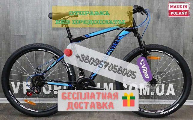 Велосипед спортивный прайд 24 26 27.5 29 дюймов  СКЛАД shimano Польша
