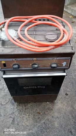 Газовая плита продается