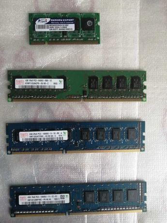 Оперативная память DDR2, DDR3, DDR4, для компьютера и ноутбука