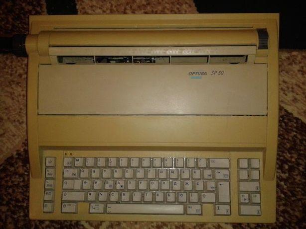 печатная машинка Optima 50 оптима