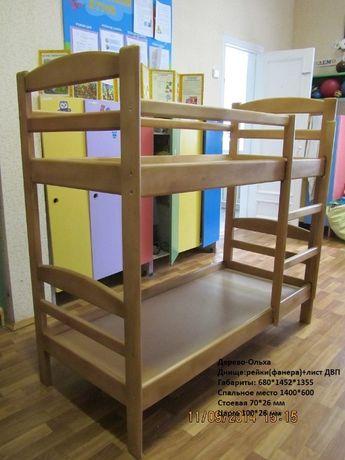 Кровать двухъярусная натуральное дерево Ольха 1400*600,1900*800(700)