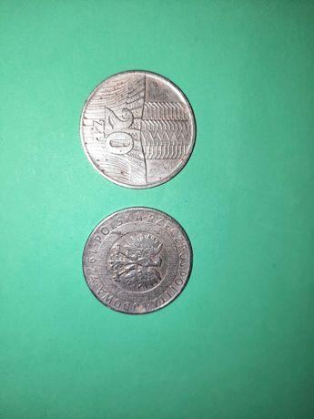 Polskie stare monety