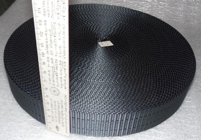 Лента буксировочная, стропа, текстильный трос на 2 тонны