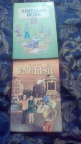 Учебники:английский язык 7 кл( Каопюк)