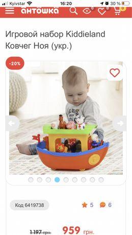 Ноев ковчег kiddiland  ковчег Ноя развивающая игрушка
