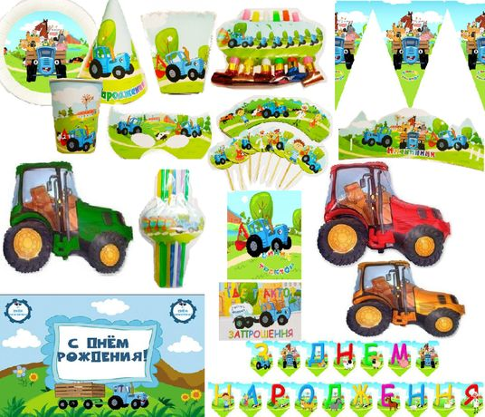 Декор Синий трактор фотозона, кенди бар,шары, набор на 1 ч