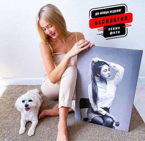 Картина (фото) на холсті Друк на холстах Подарунок дівчині Дрім арт