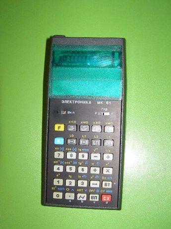 Калькулятор Електроніка МК 61