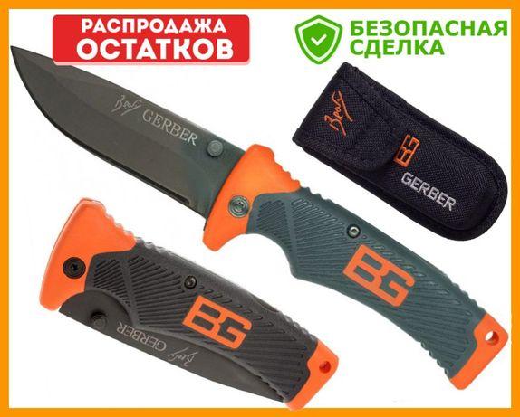Нож складной Gerber Bear Grylls нож охотничий гербер/мора/ганзо 2-214