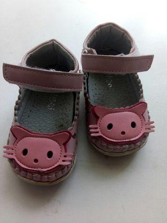 туфли тапочки босоножки 17 р