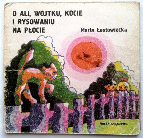 Kolekcja PRL: Poczytaj mi mamo - O Ali, Wojtku.. 1984r