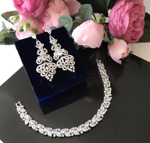 Zestaw biżuterii ślubnej kolczyki i bransoletka