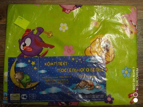 Комплект детского постельного белья .