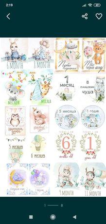 Метрика, карточки для фотосессии, постеры муж/папа, календари, УЗИ итд
