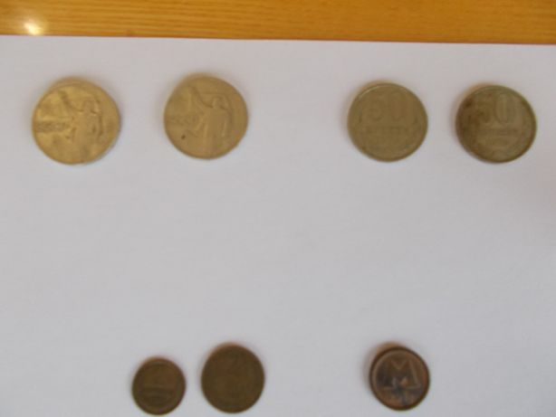 Продам монети СССР номіналом: 1,2,3,5,10,15,20,50 та 50 лет Сов Вл