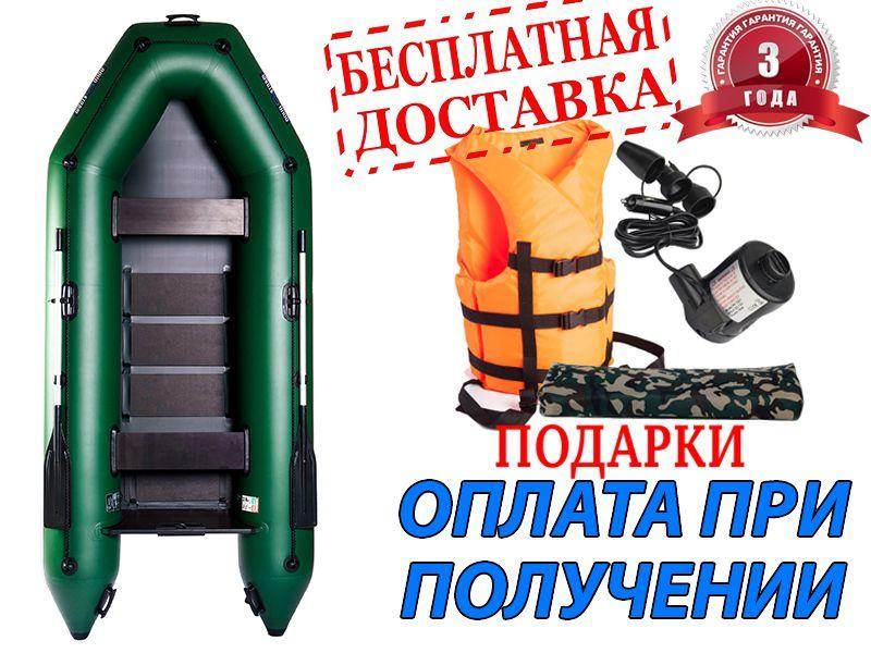 Лодка Шторм/STORM STM330,+ПОДАРКИ–Жилет, Электр.насос и Мягкое сиденье Днепр - изображение 1