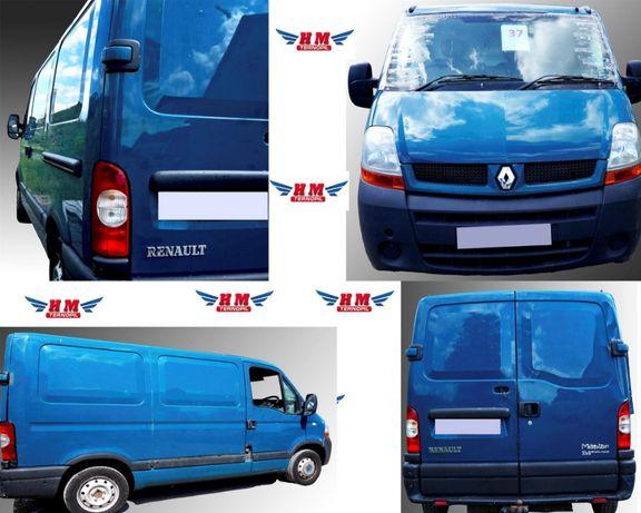 Розборка Renault Master 2.5 Рено Мастер Запчасти Разборка Запчастини