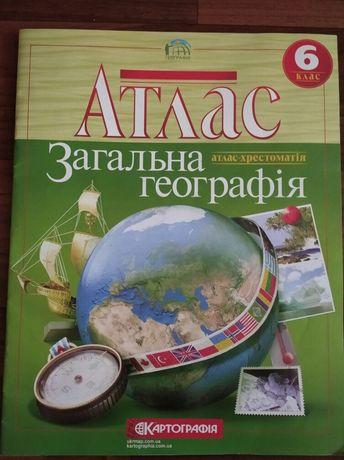 Атласы по географии 6 и 7 класс и образотворче мистецтво 7 класс