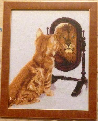 """Продам вышивку крестом """"Котик. Отражение"""""""