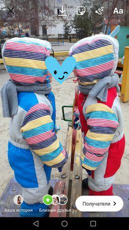 Зимние комбинезоны на мальчика/девочку, для двойни