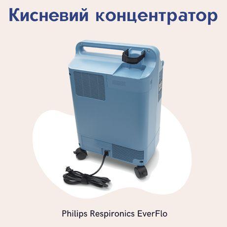 Кислородный концентратор Philips Respironics EverFlo, 5л. (Новый)