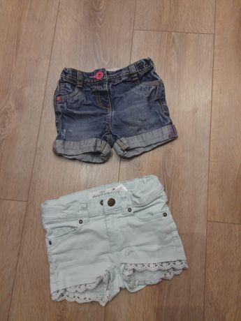 Шорты джинсовые 3-4 года