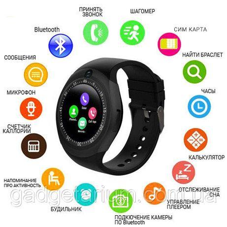 Умные часы UWatch Smart Watch Y1S Sim 1.54 IPS