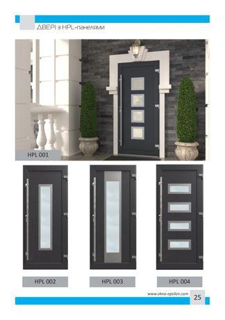 Двері металопластикові з HPL панелями