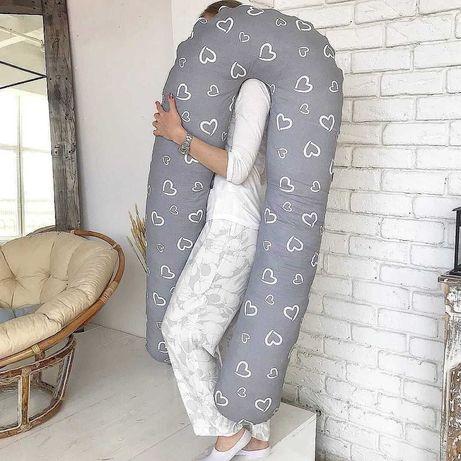 NEW Подушка для беременных вагітних и не только.Кормление бортик кокон