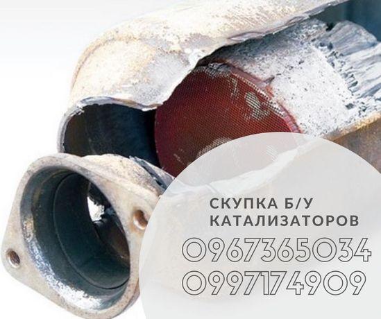 Завод Выкуп Катализатора Сажевый фильтр Выхлопная система