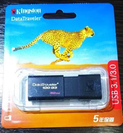 Флеш накопитель USB 3.0 Kingston DT100G3, 32 Гб, Флешка 3.1