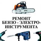 Ремонт стартеров, карбюраторов и генераторов на любой автомобиль, др.