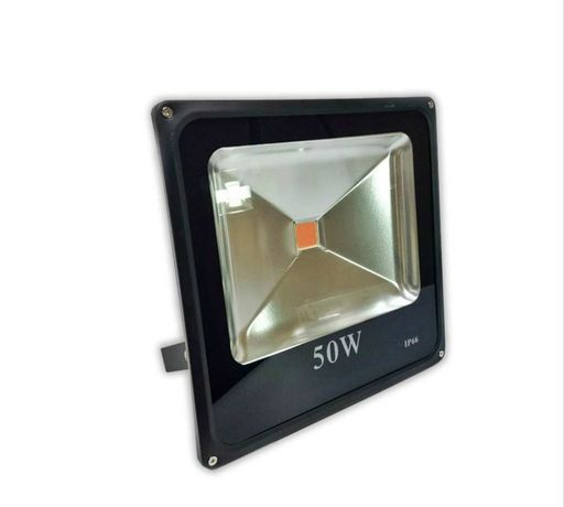Фитолампа 50w  ( прожектор)  full spectrum