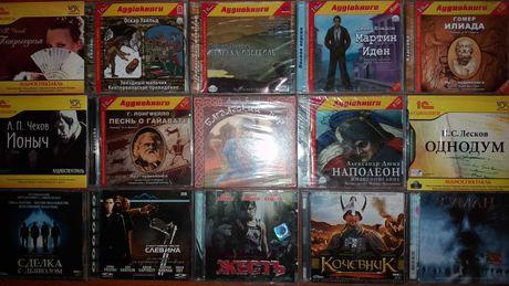 Диски МР3, videoCD, аудиоСД