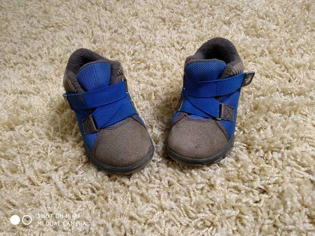 Ботинки некст next